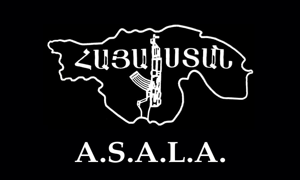 ԱՍԱԼԱ – ի Վազգենի բաց նամակը Նիկոլ Փաշինյանին, Արայիկ Հարութունյանին, Դավիթ Տոնոյանին և Օնիկ Գասպարյաին