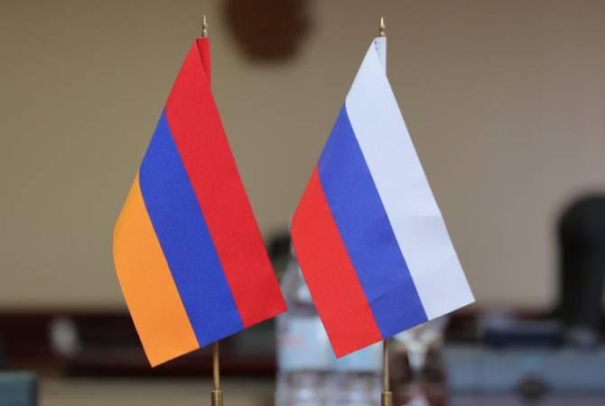Ինչպիսի՞ն էին հայ-ռուսական ...